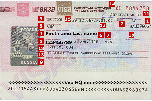 Russia Visa - Application, Requirements | VisaHQ